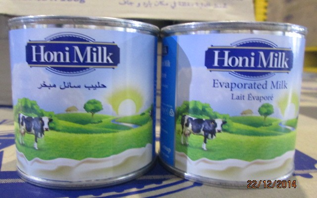 Honi Milk – 160g Tin Cans of Evaporated Milk to Senegal